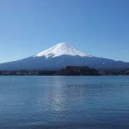 Veinte curiosidades por las que Japón resulta fascinante